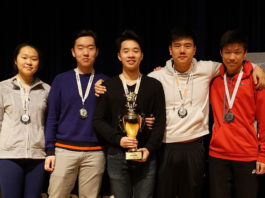 The South High team with their Regional Science Bowl trophy. (Photo courtesy of Brookhaven National Laboratory)