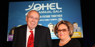 Harvey Kaylie, as seen here with his wife Gloria, attend an Ohel charitable gala. (Photo courtesy of Ohel Children's Home and Family Services)