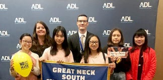 Great Neck South Middle School is one of three schools in the Great Neck school district to earn a No Place for Hate designation. (Photo courtesy of Great Neck Public Schools)